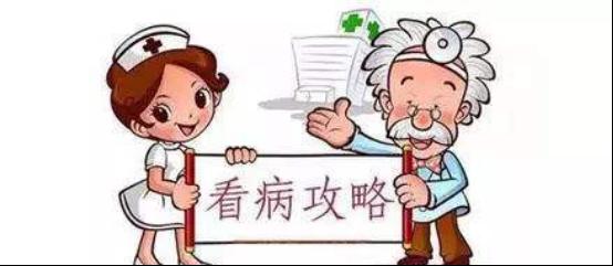 上海白癜风医院答有白癜风症状怎么办?