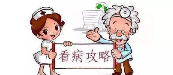 上海健桥医院治白效果!确诊白癜风的3步!
