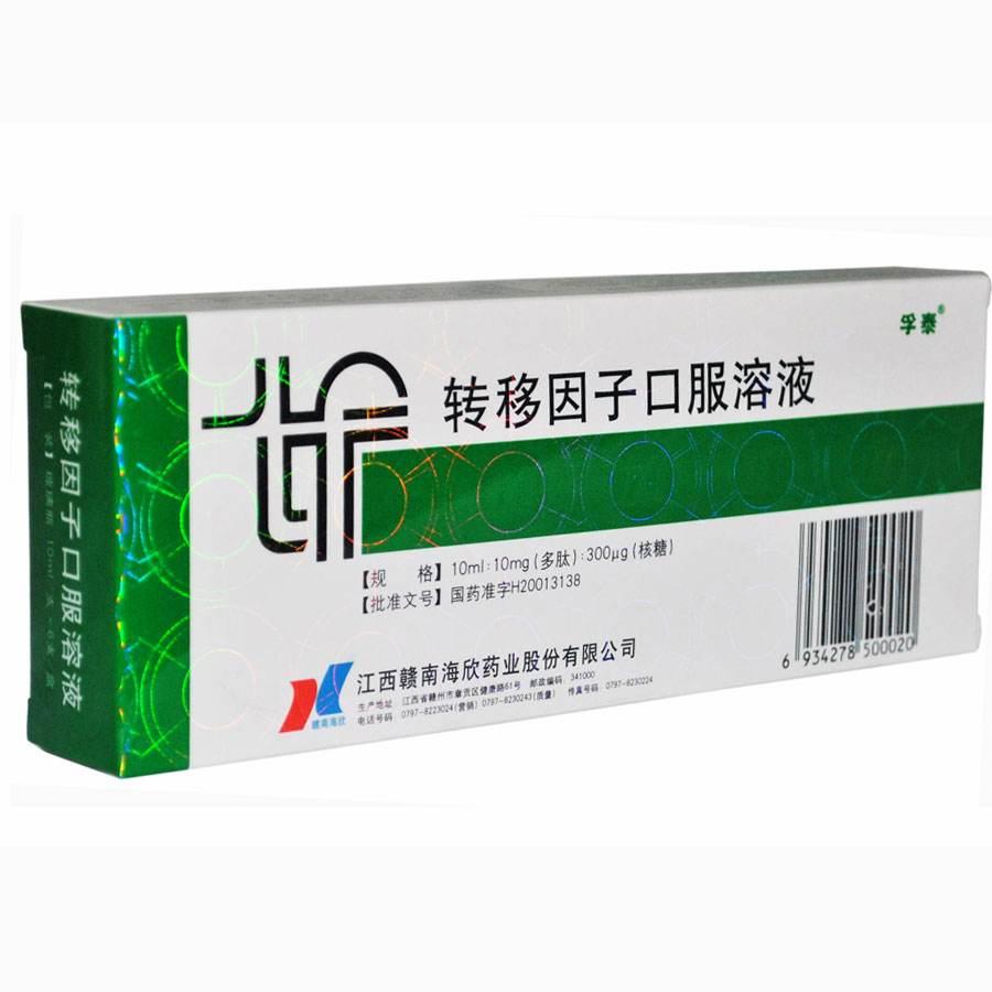 芜湖转移因子儿童白癜风患者能喝