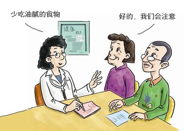 老年白癜风发病的原因有哪些