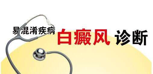 宣城白癜风医院:白癜风患者秋季泡温泉的注意事项