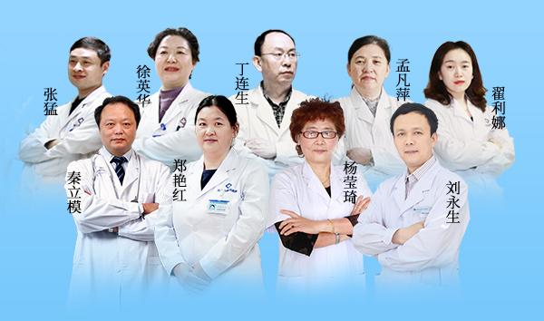 8.1-2日中国医科大学航空总医院皮肤科刘永生巡诊