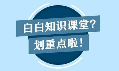 上海白斑发展到后期有什么症状?