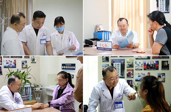 北京大学人民医院皮肤科【李文海】公益巡诊