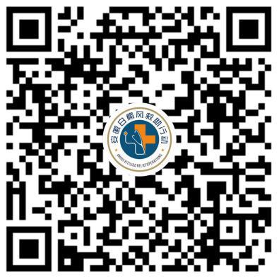 """出租车司机群体将参与腾讯99公益日 支持""""白癜风救助行动"""""""