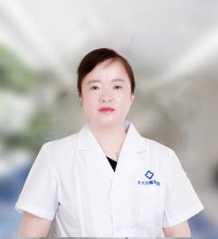 合肥北大白癜医院罗兰珍医生