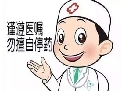 台州好的治疗白癜风医院 白癜风治疗误区有哪些