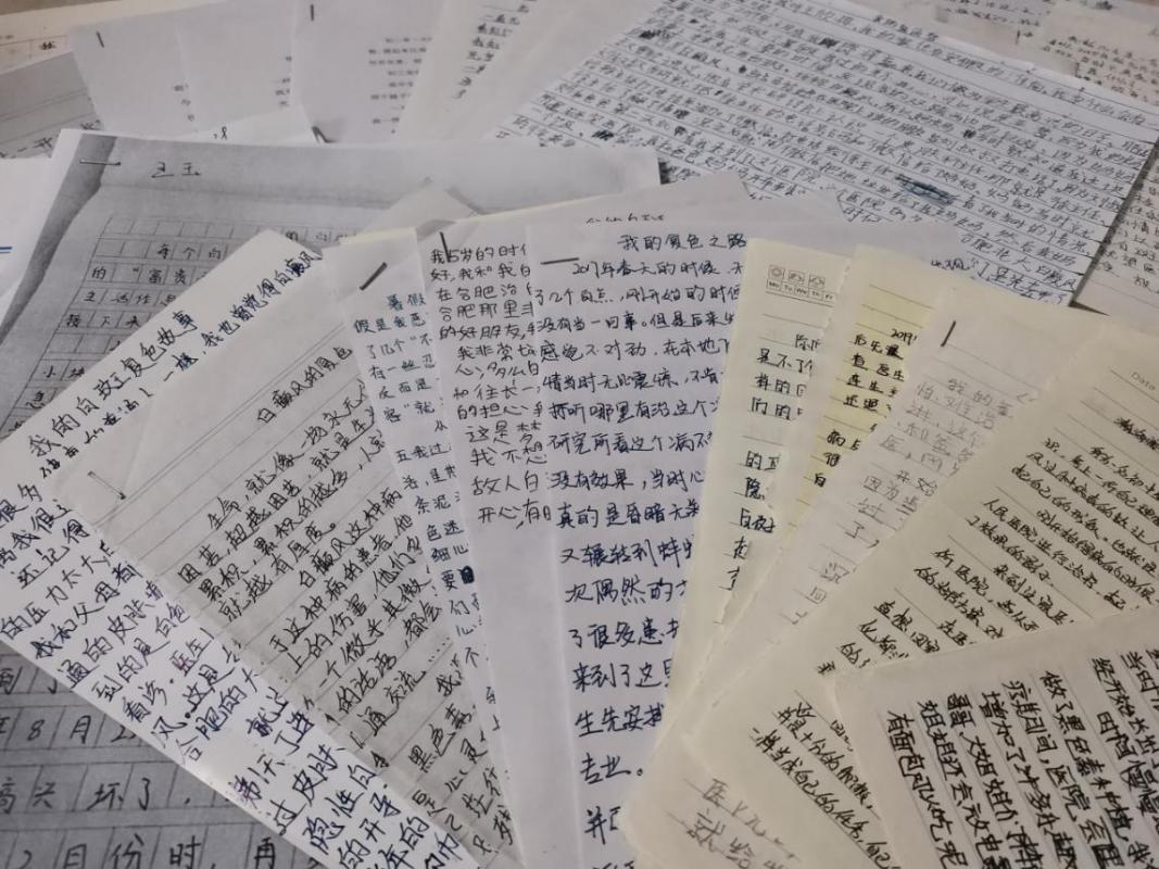 【31届成果展】139封复