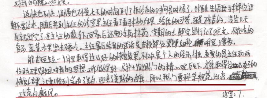 【31届成果展】139封复色信件的背后是139个复色心得!