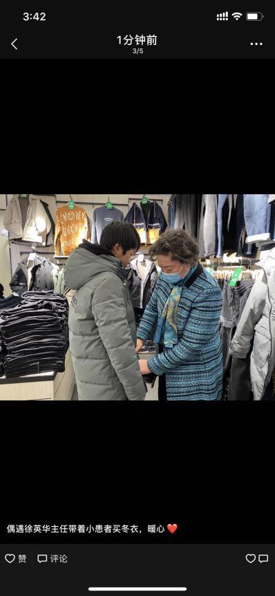 徐英华主任自费给小俊买2件冬天的棉袄棉裤4