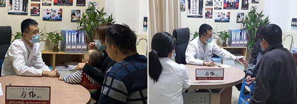 青少儿寒假诊疗援助周 暨上海长征医院方伟博士公益巡诊